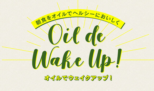 Oil de Wake Up!